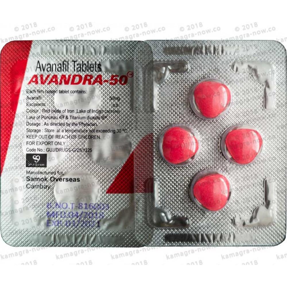 Avandra (Avanafil) 50mg X 4 Tablets