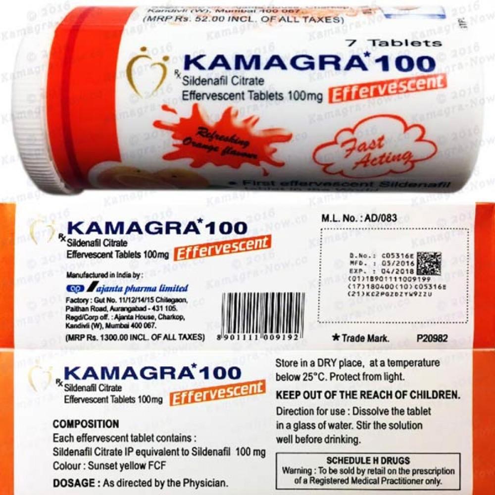 Kamagra Effervescent X 14 Tablets (100mg Sildenafil)