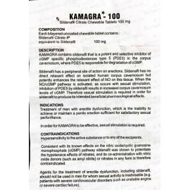 Kamagra Polo Chewable 100mg (X 8 Pills)