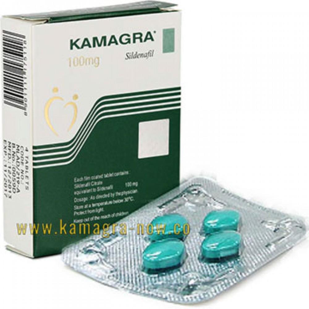 Kamagra (Sildenafil Citrate) 100mg X 24 Tablets
