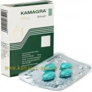 Kamagra (Sildenafil Citrate) 100mg X 16 Tablets